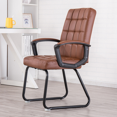 Computer Chair Home Lazy Office  Staff  Conference  Student Dormitory  Modern Simple Backrest