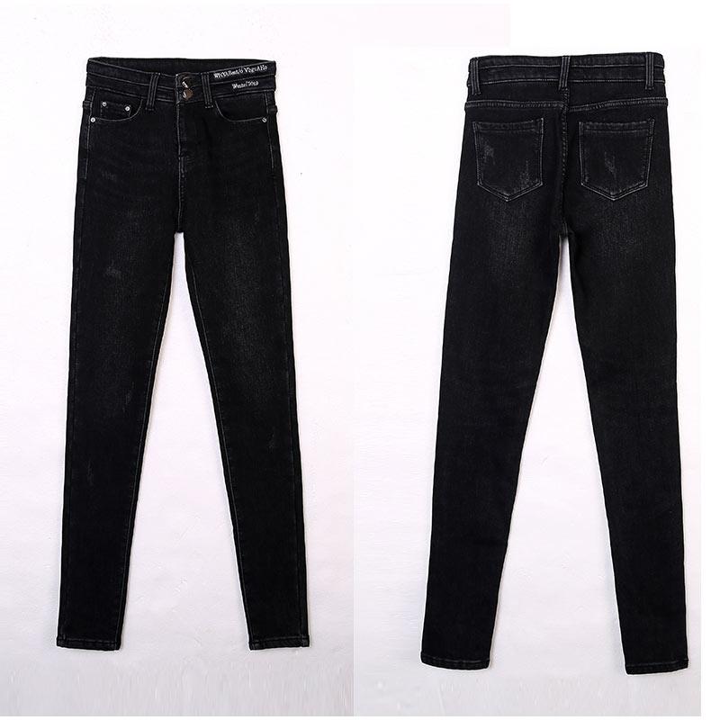 IOW 2XL 34 สูงเอวกางเกงผอมยาว 15