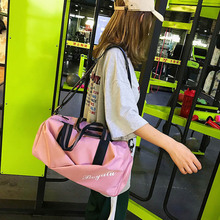 Sports fitness bag women wet and dry shoes training yoga large capacity short-distance travel portable luggage