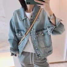 Jaqueta jeans feminina solta coreano denim jaqueta primavera e outono 2021 nova denim jaqueta feminina
