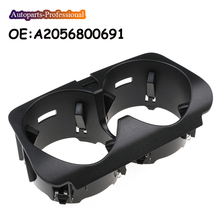 Front Center Console Water Cup Holder Insert Frame For Mercedes Benz C Class W205 E W213 KZS W253 V W447 2056800691 A2056800691
