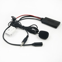Radio samochodowe Biurlink RD4 muzyka bluetooth AUX telefon komórkowy mikrofon do zestawu głośnomówiącego Adapter do peugeota do citroena 12Pin