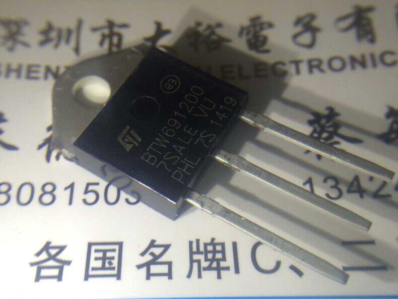 5pieces  BTW69-1200 BTW691200 1200V TO-3P Original
