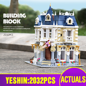 Image 5 - MOC 10218 Streetview Building Blocks Compatible With MOC 18923 Book Shop Old Town Pub Victors Lab Set As Kids Christmas Gifts
