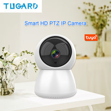 Умная Беспроводная ip камера с функцией ночного видения 1080p