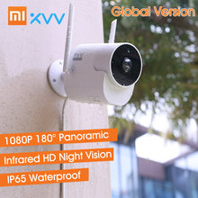 Xiaomi Youpin Xiaovv Outdoor Panoramic Camera 1080P HD Home Security Surveillance Camera Waterproof WIFI Infrared Night Vision(China)