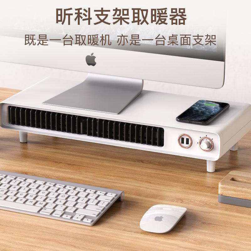 2 In 1Standing Desk Heating Machine Office Household Desktop Heater Computer Display Heighten Shelf Monitor Stand PTC Heating