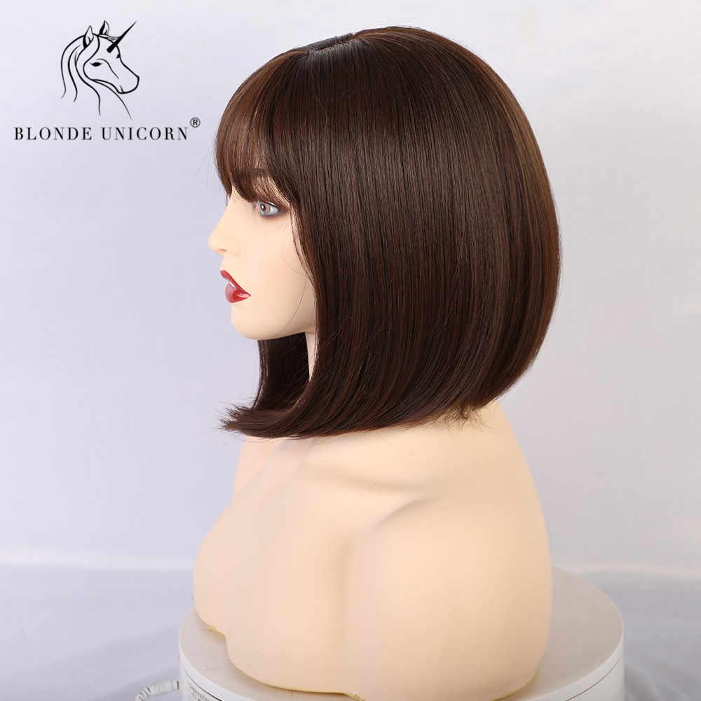 Loira unicórnio curto em linha reta sintético bob perucas marrom escuro peruca feminina com franja resistente ao calor bobo penteado cosplay diário