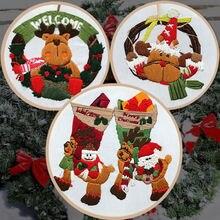 1 Набор креативных рождественских инструментов для ручной вышивки