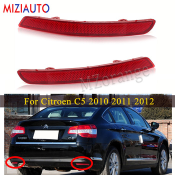 rear bumper reflect light with bulb for range rover evoque 2012 automobile rear brake fog light tail stop turn signal lamp Rear Bumper Reflector Light For Citroen C5 2010 2011 2012 Tail Stop Signal Brake light Car Parts turn signal Fog Reflector lamp