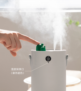 Image 3 - Youpin Sothing 1L Air Humidifier  LCD Digital Detect Humidity Ultrsonic Cool Mist Aroma Diffuser with Colorful LED Light Cactus