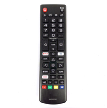 Brand New Replacement AKB75675301 Remote Control With NETFLIX Prime Video Apps For LG 2019 Smart TV UM SM Models Fernbedienung