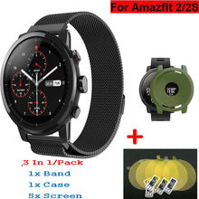 Hot Stainless Steel Band watch for Xiaomi Huami Amazfit 2/2S Stratos Cover Protective Case Bracelet for Amazfit 2/2S Screen Film(China)