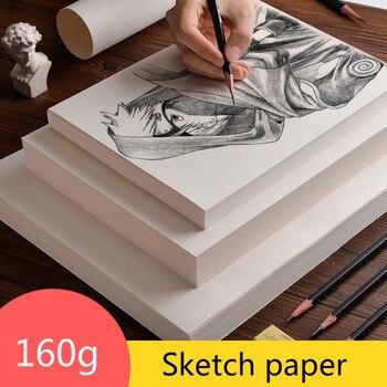 Malarstwo papiery uczeń szkic książki artysta 4k 8k A4 rysunek papiery szkic akwarela książka artysta szkicowanie materiały malarskie