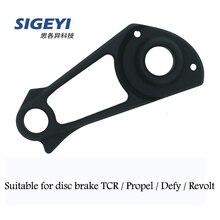 цена на Newest Bicycle transmission Protection Rear Hanger Extender protector For Disc Braker Giant Disc/Giant Rim/Cannondale Disc/TREK