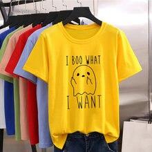 Желтая футболка для женщин я boo по своему усмотрению хочу напечатать