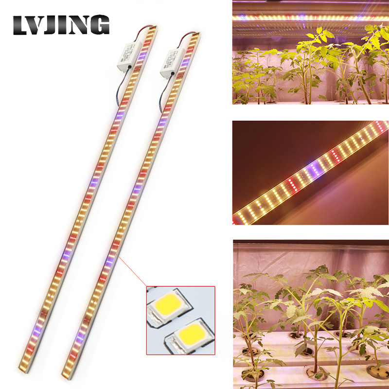 2pcs/lot LED Grow Light Bar Quantum Board Full Spectrum SMD Chip Tube 100W Plant Growing Lamp For Indoor Plants Greenhouse Tent
