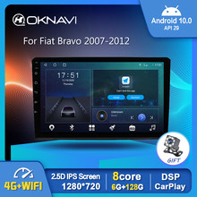 Autoradio Android 128, 6 go/10.0 go, lecteur vidéo, BT, GPS, 4G, WIFI, stéréo, Carplay, sans DVD, 2 din, pour voiture Fiat Bravo (2007 – 2012)