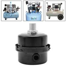 """5/8 """"16 мм шуруп глушитель шумо фильтр Глушитель для воздушного"""