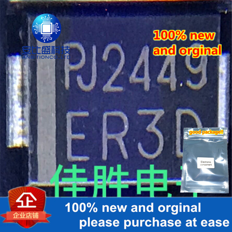 50pcs 100% New And Orginal 3A200V DO214AB Silk-screen ER3D In Stock