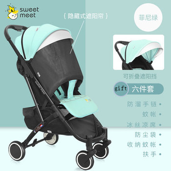 Light weight travel Baby stroller 5pcs gifts portable can sit and lying folding baby high landscape stroller mini light small baby stroller baby carriage cart portable foldable travel system car stroller airplane pram can sit flat lying