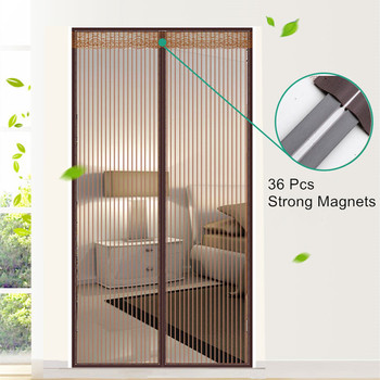 Magnetic mesh for curtains on the door 2