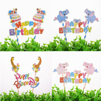 1pc Giraffe Elephant Lion Zoo Happy Birthday Cake Flag Crown Airplane Baby Shower Cake Topper Birthday Party Cake Baking Decor image