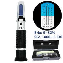 Nieuwe Refractometer Bier Brix Wort Suiker Alcohol 0 ~ 30% 1.000 ~ 1.120 Sg Specifieke Zwaartekracht Handheld Gereedschap Hydrometer Met retail Box