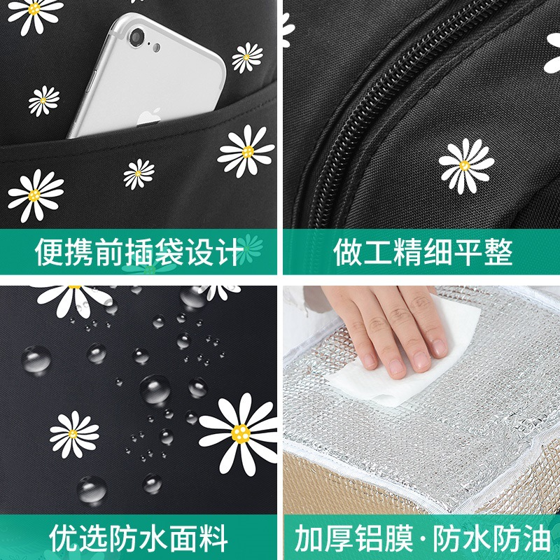 New Japanese Daisy Waterproof Oxford Cooler Bags Portable Zipper Thermal Lunch Bags For Women Convenient Lunch Box Tote Food Bag