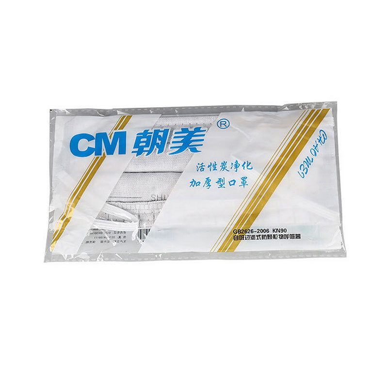 [CM] 2002 Cotton Yarn Thick Dust Respirator Activated Carbon Gauze Mask Haze-resistant Mask PM2.5 Face Mask