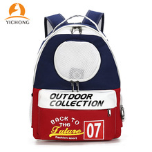 Space Capsule Backpacks Cat-Bag Breathable Fashion Print Letter YH324 Pet-Products YICHONG