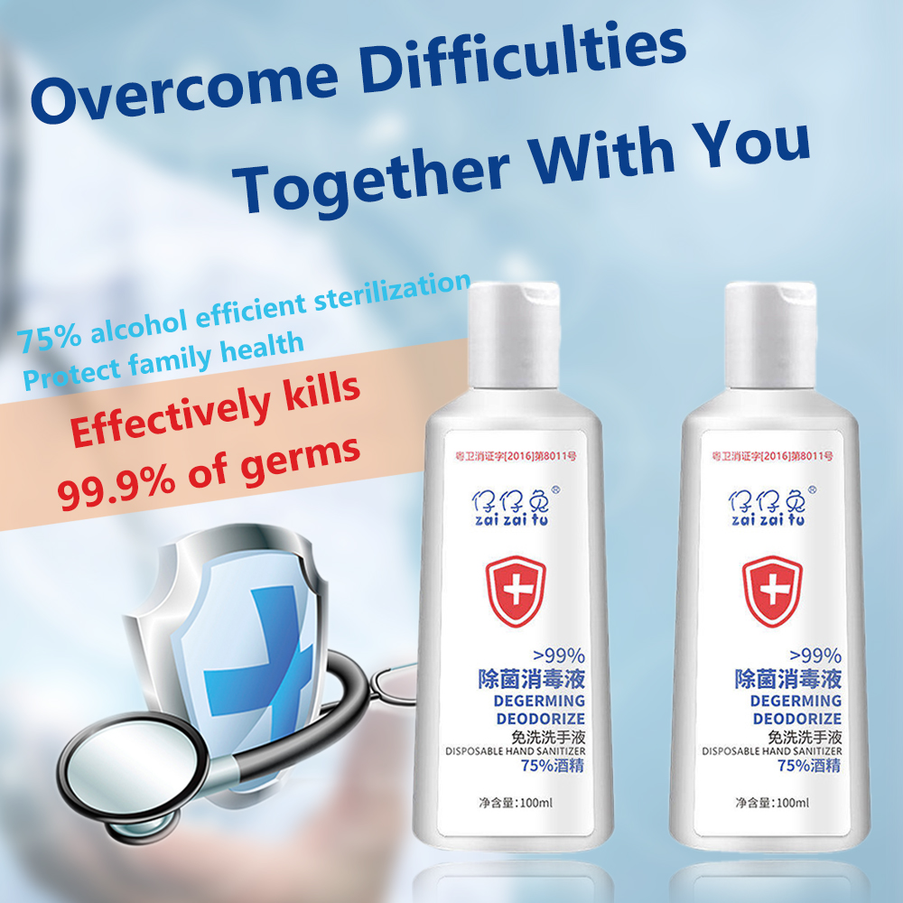 100ml Portable Spray Sterilization Disinfection Gel Household Disposable Hands-Free Water Disinfection 75%Alcohol Hand Sanitizer 2