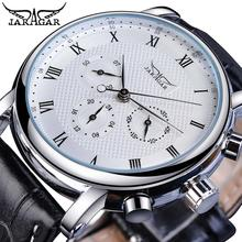 Jaragar Brand White Men Mechanical Watch Minimalism Dial Date Business Sports Male Genuine Leather Wrist Automatic Clock Relogio цена