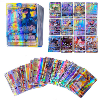 Pokemon French Card Lot Featuring 200GX 100 TAG TEAM