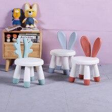 Детские стулья, Детские милые Мультяшные скамейки, домашняя спинка кресла с кроликом, пластиковый стул, детский стул для детской мебели