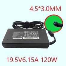 цены 19.5V 6.15A 120W Laptop AC Adapter for HP ENVY i7-4700MQ HSTNN-CA25 HSTNN-DA25 HSTNN-LA25 PA-1121-62HA 738211-002 Power Charger