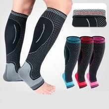 1 Pair Ankle Calf Compression Sleeve Socks Leg Guard Warmer Stocking Protector for Football Soccer Basketball гетры leg warmer deha href page 1