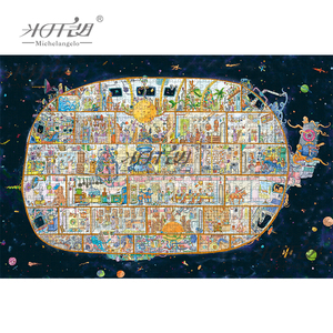 Image 1 - ミケランジェロ木製ジグソーパズル 500 1000 1500 2000 個の都市ビッグ魚漫画動物教育玩具絵画芸術の装飾