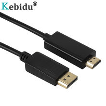 Kebidu 1.8M 3M DP To HDMI Cable DisplayPort Display Port DP Male to HDMI Male M/M Cable Adapter for MacBook Air Dell Monitor(China)