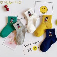 Calcetines náuticos antideslizantes de algodón con dibujos animados para niños y niñas, calcetín de corte bajo con media para niño, 5 par/lote
