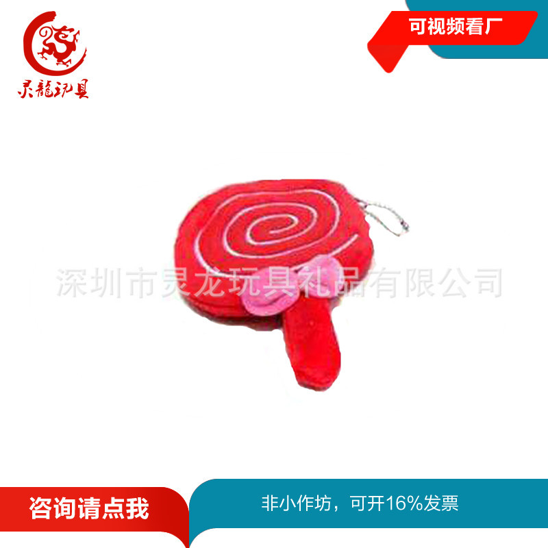 Guangdong Incoming Crystal Super Soft Lollipop Purse Children Red Small Card Holder Product