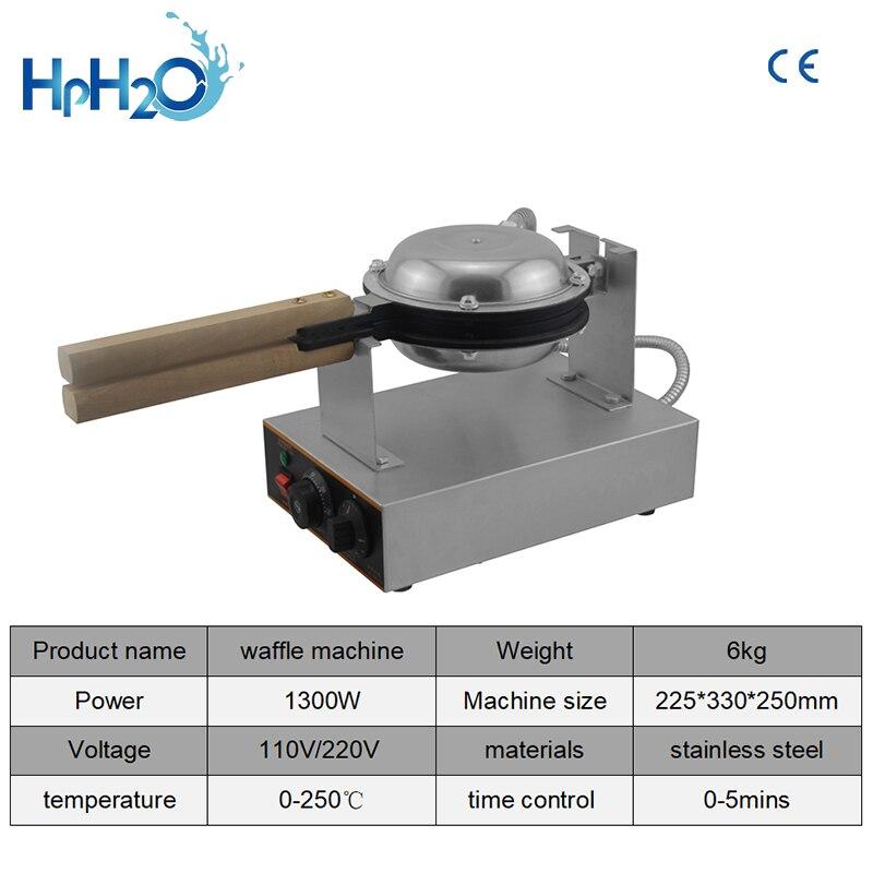 Comercial Elétrica 110 V 220 V Não-stick