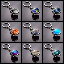 Full Moon Sphere Crystal Ball Glass keychain Handmade Double Side Pendant Solar System Galaxy Astronomy Jewelry
