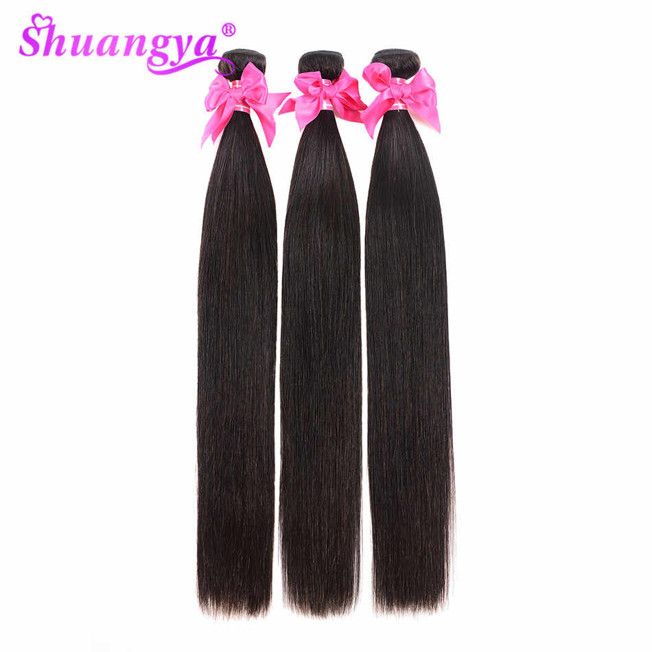 Shuangya Hair Brazilian Straight Hair Bundles 100% Human Hair 3 Bundles Remy Hair Extension Natural Color Hair Weave
