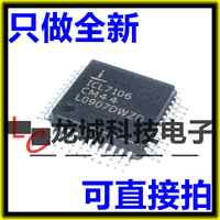 ICL7106 ICL7106CM44 QFP44
