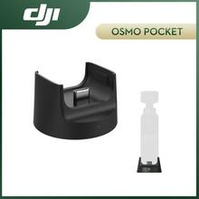 DJI Osmo cep kablosuz modülü Bluetooth şarj standı ve Wi Fi konektörü Osmo cep orijinal 100% yeni aksesuarlar