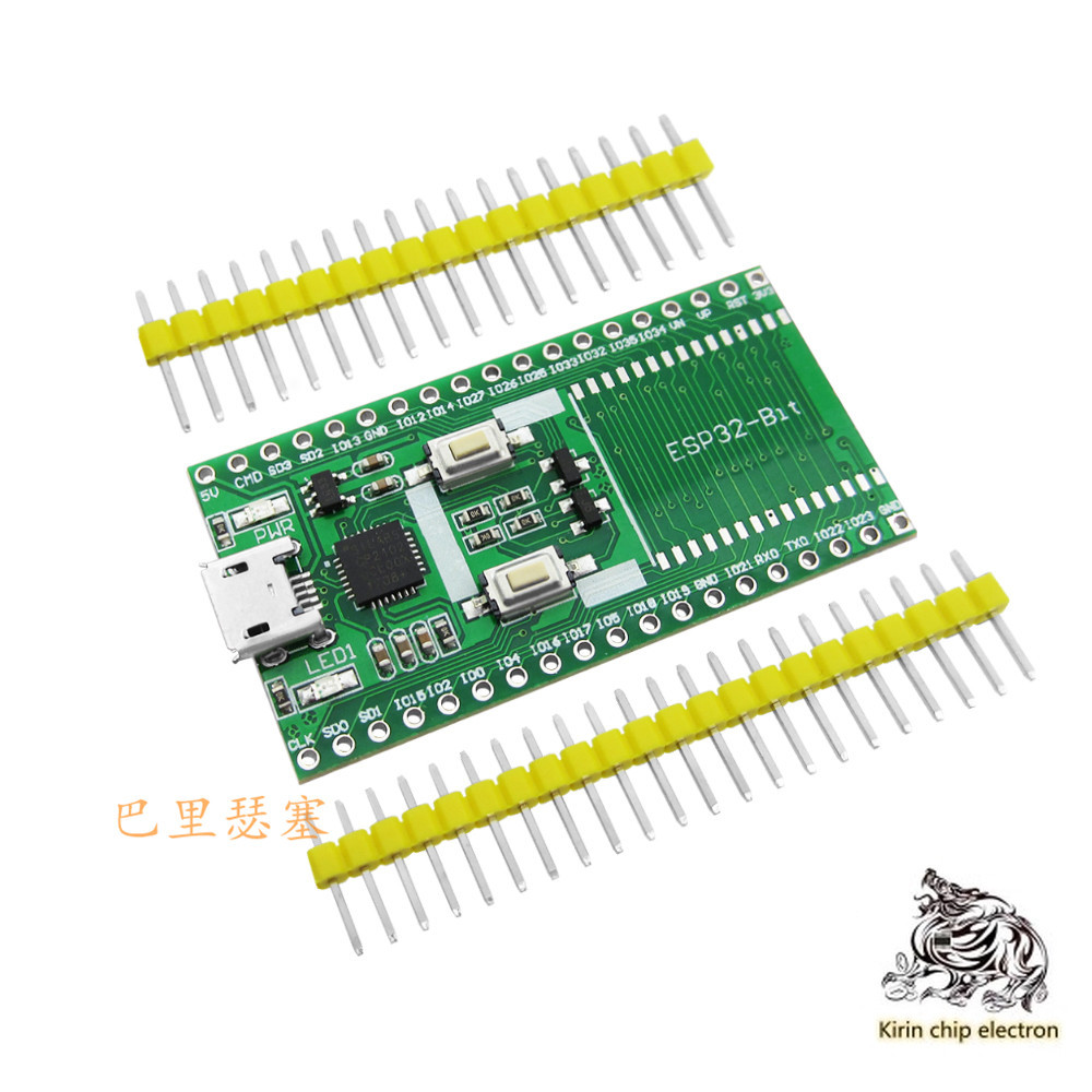 1pcs / Lot Esp32bit Module Development Board Backplane One Click Download Compatible With Esp32s Bluetooth WiFi | Ebox