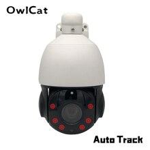 Exteral Auto Tracking Straat Ptz Ip Camera Dome 18x Keer Optische Zoom Menselijk Mensen Automatische Tracking Met Mic Speaker audio