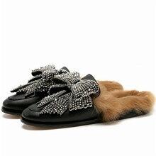 Mode Frauen Fell Hausschuhe Winter Warme Flache Schuhe Frau Strass Bowknot Maultiere Weibliche Müßiggänger Chaussures Femme Wohnungen