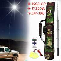 5M 12V 1500W Telescopic LED Fishing Rod Lantern Outdoor Camping Lamp Light White WIth Remote Control and Bag